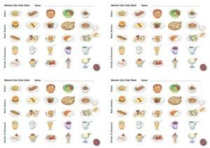 menu order