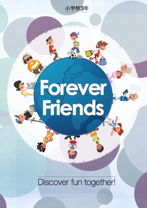 Forever Friends 0
